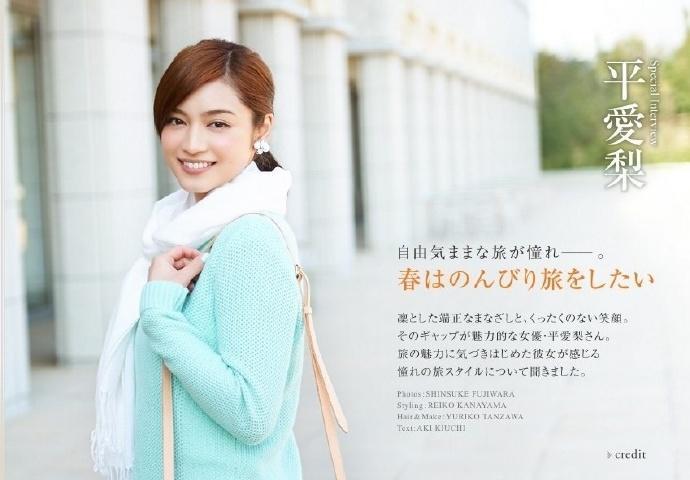 日本轻熟风性感美人 平爱梨